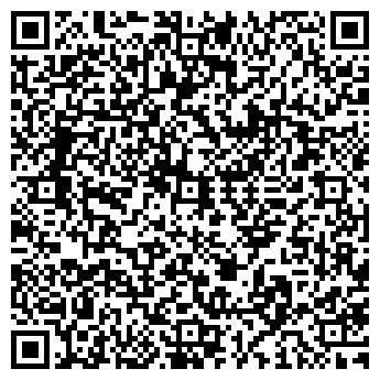 QR-код с контактной информацией организации Верми-Ленд, ООО