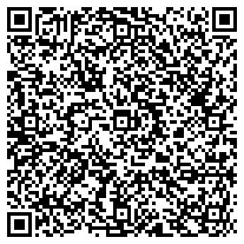 QR-код с контактной информацией организации Гибрид, НПАФ