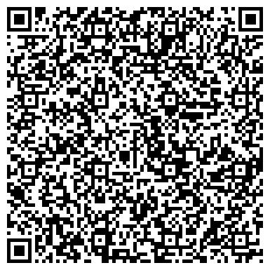 QR-код с контактной информацией организации ЗАПАДНО-АЛТАЙСКИЙ ГОСУДАРСТВЕННЫЙ ПРИРОДНЫЙ ЗАПОВЕДНИК