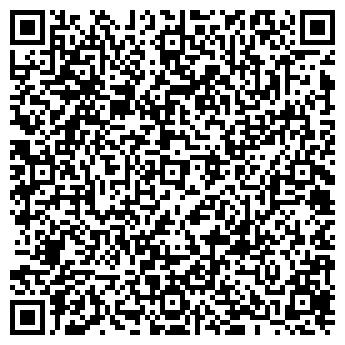 """QR-код с контактной информацией организации """"Росбытсервис"""""""