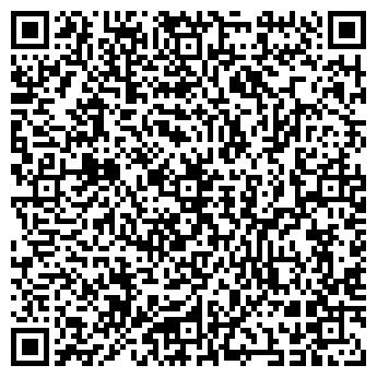 QR-код с контактной информацией организации Квиталин™, ЧП