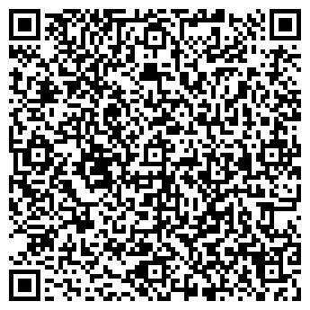 QR-код с контактной информацией организации Лео-Сенс, ЧП