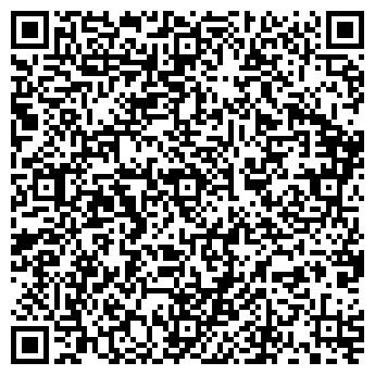 QR-код с контактной информацией организации Минералис Украина, ООО