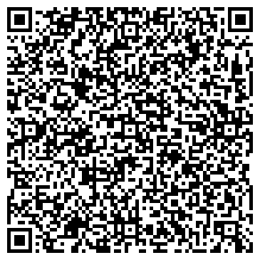 QR-код с контактной информацией организации ОТДЕЛЕНИЕ СВЯЗИ № 531