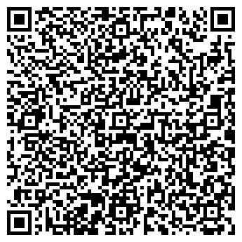 QR-код с контактной информацией организации Ступак, ООО