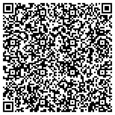QR-код с контактной информацией организации Фиреман, ЧП (Fireman)