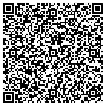 QR-код с контактной информацией организации Рубин, ООО