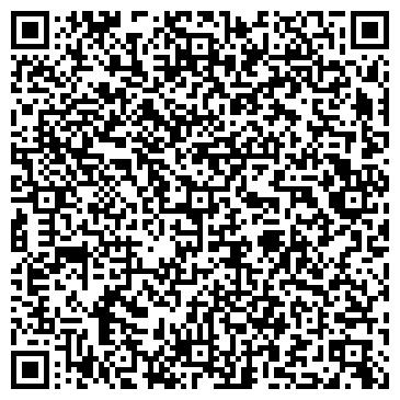 QR-код с контактной информацией организации ОТДЕЛЕНИЕ СВЯЗИ № 558