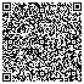 QR-код с контактной информацией организации Шосе, ООО
