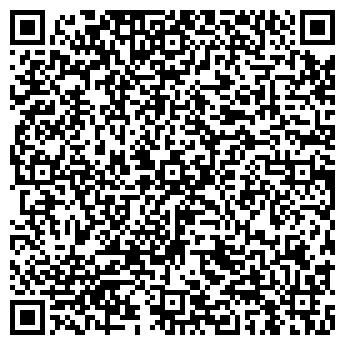 QR-код с контактной информацией организации Хиплюс, ЧП
