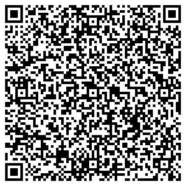 QR-код с контактной информацией организации ОТДЕЛЕНИЕ СВЯЗИ № 568