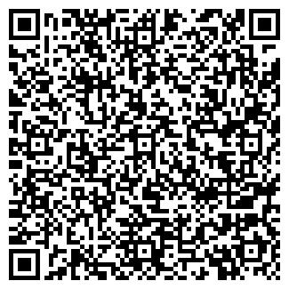 QR-код с контактной информацией организации Войтенко, ФЛП