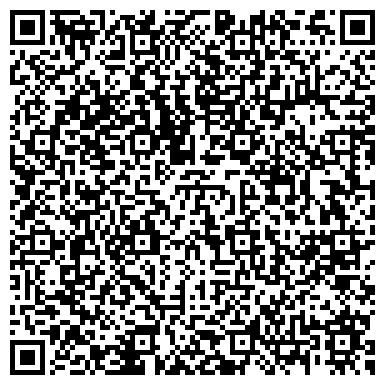 QR-код с контактной информацией организации Племенной завод имени Посмитного, ООО
