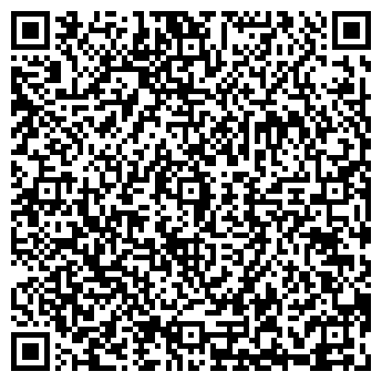 QR-код с контактной информацией организации Днипро,ЧП