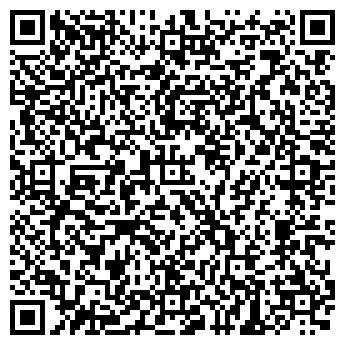 QR-код с контактной информацией организации ОТДЕЛЕНИЕ СВЯЗИ № 578