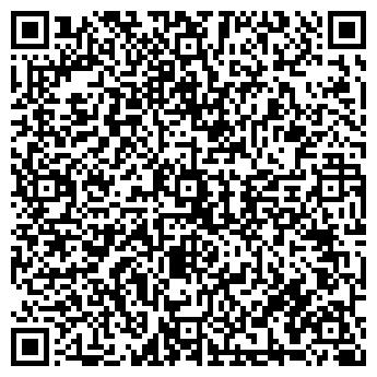 QR-код с контактной информацией организации Галс Агро, ООО