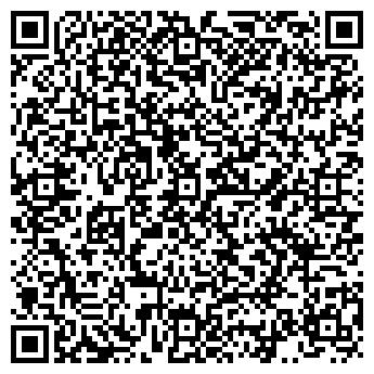 QR-код с контактной информацией организации Сумыпостачфонд, ООО