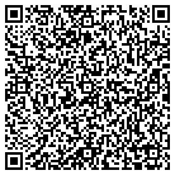 QR-код с контактной информацией организации Флора-С, ЧП