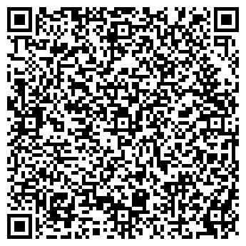 QR-код с контактной информацией организации Белок, ЧП