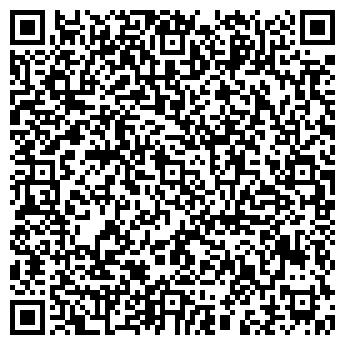 QR-код с контактной информацией организации АМБИЛАЙФ