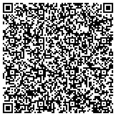 QR-код с контактной информацией организации Западноукраинская аграрная корпорація, ООО