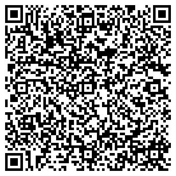 QR-код с контактной информацией организации ЭТАЛОН ФИРМА ТОО