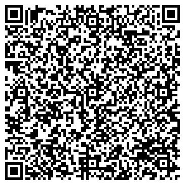 QR-код с контактной информацией организации Украина, СООО