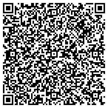 QR-код с контактной информацией организации Протек Фарм, ООО