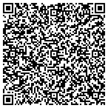 QR-код с контактной информацией организации Провими Донецк, ЧП