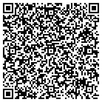 QR-код с контактной информацией организации Раева, ФХ