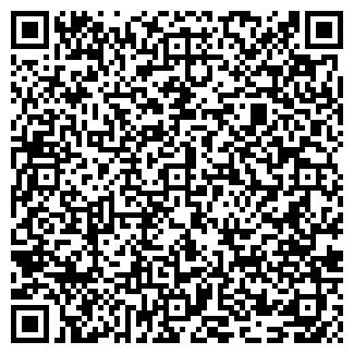 QR-код с контактной информацией организации ИТЕМА-ТУР