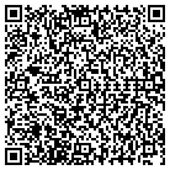 QR-код с контактной информацией организации АЛЬТА ТУР