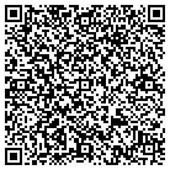 QR-код с контактной информацией организации ПП Чорненький