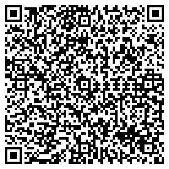 """QR-код с контактной информацией организации ООО """"Алькор С"""""""