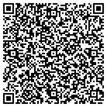 QR-код с контактной информацией организации зеленград