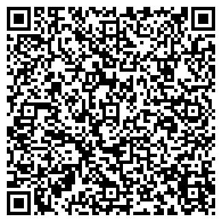 QR-код с контактной информацией организации чп омельянова