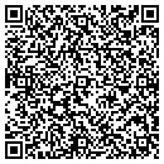 QR-код с контактной информацией организации ТОВ Ожина