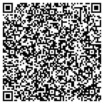 QR-код с контактной информацией организации ООО «ЧеркассыЭлеваторСбыт»