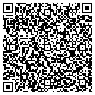QR-код с контактной информацией организации Розсадник
