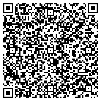 QR-код с контактной информацией организации Домино, ООО