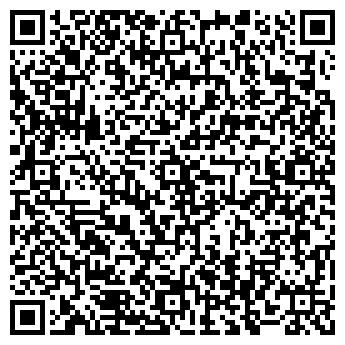 QR-код с контактной информацией организации студія «Ексклюзив»