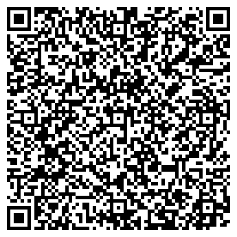 QR-код с контактной информацией организации магазин Наш Сад