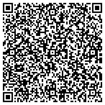 """QR-код с контактной информацией организации Интернет-магазин """"Экзотик"""""""