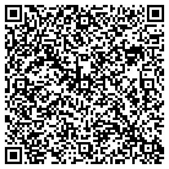 QR-код с контактной информацией организации ПАФ «СХІД»