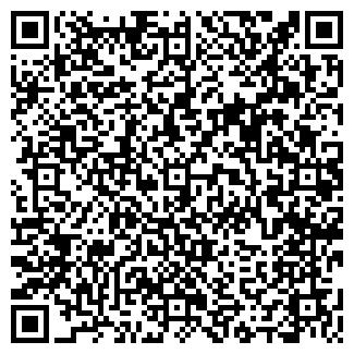 """QR-код с контактной информацией организации ООО """"Маджар"""""""