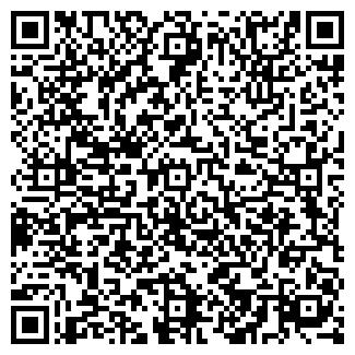 QR-код с контактной информацией организации ЧП Амарант