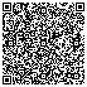 QR-код с контактной информацией организации ПП «Дюна Лидер»