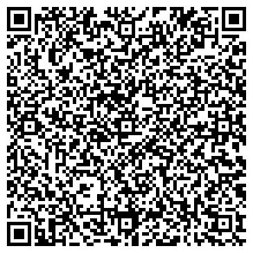 QR-код с контактной информацией организации КазДизель (Торговый Дом),ТОО