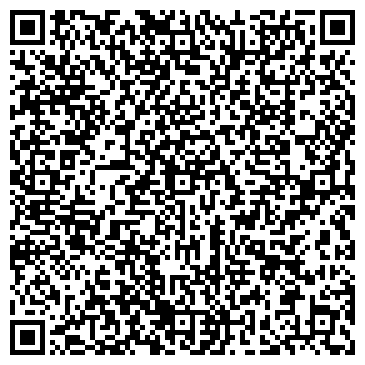 QR-код с контактной информацией организации Карданвал, АО