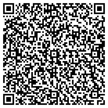 QR-код с контактной информацией организации КазСпецМаш, ТОО